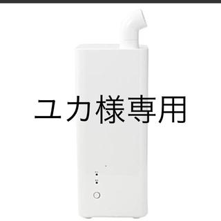 ムジルシリョウヒン(MUJI (無印良品))の無印良品 超音波 加湿器(加湿器/除湿機)