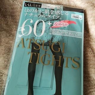 アツギ(Atsugi)のATSUGI黒タイツ 60デニール(タイツ/ストッキング)