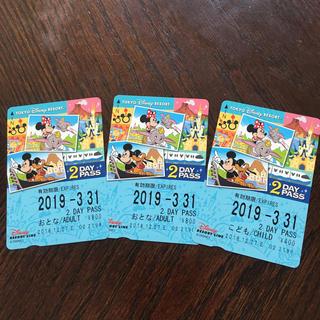 ディズニー(Disney)のディズニーリゾートライン 2DAYパス 大人2枚小人1枚(鉄道乗車券)