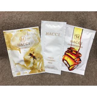 ハッチ(HACCI)のHACCI シャンプー コンディショナー(シャンプー)