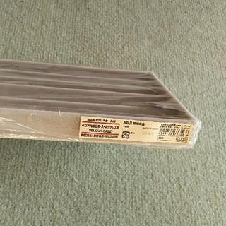 ムジルシリョウヒン(MUJI (無印良品))の重なるアクリルケース用  ベロア内箱仕切  無印(ケース/ボックス)