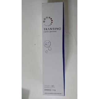 トランシーノ(TRANSINO)の【新品】トランシーノ 薬用クレンジング(クレンジング / メイク落とし)