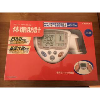オムロン(OMRON)の【新品】体脂肪計(体脂肪計)
