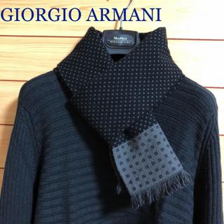 innovative design 14bf7 898e0 GIORGIO ARMANI LE COLLEZIONI マフラー イタリア製