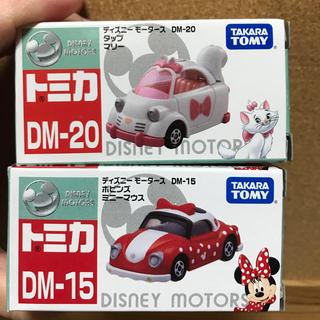 ディズニー(Disney)のトミカ ディズニー(ミニカー)