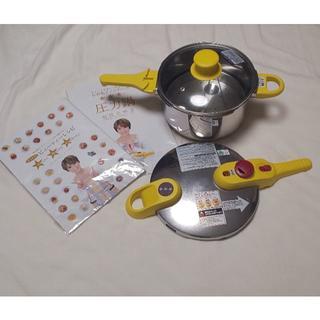 ドウシシャ(ドウシシャ)の秋野暢子プロデュース・圧力鍋(鍋/フライパン)