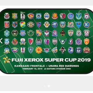 FUJI XEROX SUPER CUP 2019 特典ブランケット引換券(サッカー)