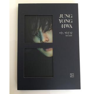 シーエヌブルー(CNBLUE)のcnblue  ヨンファ ある素敵な日 韓国版 ブックレットのみ(K-POP/アジア)
