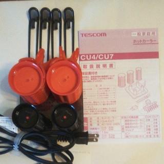 テスコム(TESCOM)のテスコム ホットカーラーCU4(カーラー(マジック/スポンジ))