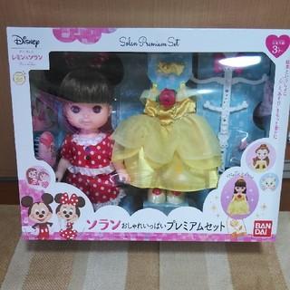 ディズニー(Disney)のレミンソラン(人形)