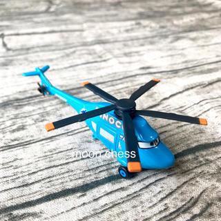 ディズニー(Disney)の【新品】海外 ディズニー カーズ ダイナコ ヘリコプター(ミニカー)