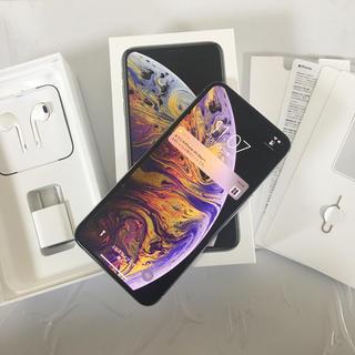 アイフォーン(iPhone)の超美品 Iphonexs MAX 256GB 保証長 Iphone xs Max(スマートフォン本体)