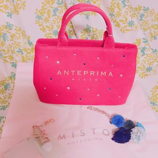 アンテプリマ(ANTEPRIMA)のアンテプリマミスト福袋 ディアマンテsmall(トートバッグ)