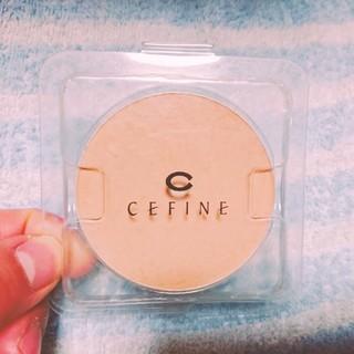 セフィーヌ(CEFINE)のセフィーヌ(ファンデーション)