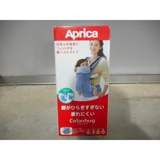 Aprica - アップリカ 抱っこひも コラン ハグ ナチュレ
