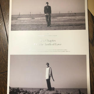 東方神起 - 東方神起 15周年記念アルバム ホワイトver 未開封