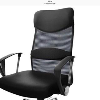 椅子(デスクチェア)