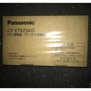 パナソニック(Panasonic)のPanasonic ETC車載器(ETC)