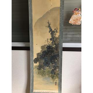 掛け軸 風景画(書)