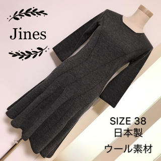 ジネス(Jines)のJines ウール素材 ニットワンピース(ひざ丈ワンピース)