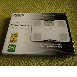 タニタ(TANITA)の【なな様 専用】体組成計 インナースキャン BC-718 (ホワイト) (体脂肪計)