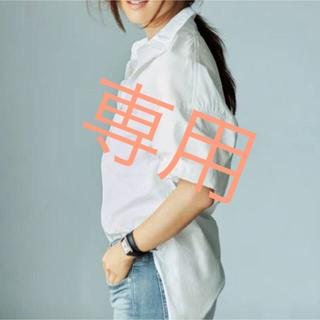 マディソンブルー(MADISONBLUE)のmadison blue 定番 ハーフスリーブシャツ(シャツ/ブラウス(長袖/七分))