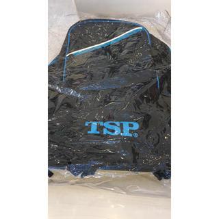 ティーエスピー(TSP)の卓球 リュック TSP(卓球)