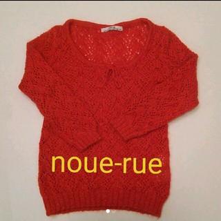 ヌール(noue-rue)のニット セーター ヌール 赤 レッド (ニット/セーター)