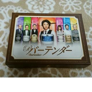 アラシ(嵐)の嵐 相葉雅紀「バーテンダー」DVD-BOXとCD+おまけ(TVドラマ)