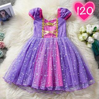 ディズニー(Disney)のラプンツェル ドレス 120 プリンセスドレス(ドレス/フォーマル)