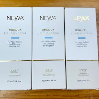 newaリフト  3本セット(美容液)