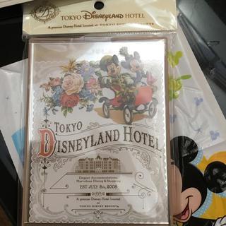 ディズニー(Disney)のミラー(ミラー)