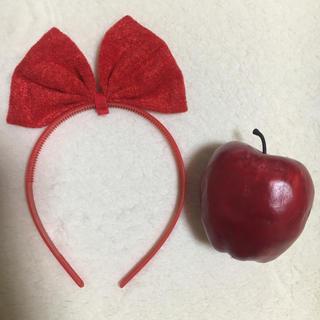 ディズニー(Disney)の白雪姫 カチューシャりんご(衣装)