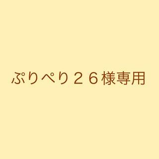 シーエヌブルー(CNBLUE)のぷりぺり26様専用 ♡(アイドルグッズ)