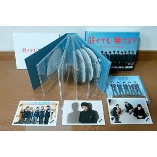 アラシ(嵐)の嵐 二宮和也「弱くても勝てます~」DVD-BOXとCD+おまけ(TVドラマ)