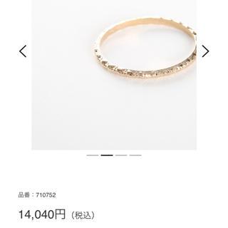 エテ(ete)のeteリング(リング(指輪))