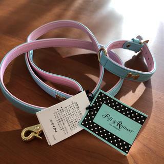 ナイガイ(NAIGAI)のフィフィ&ロメオ 小型犬 牛革 首輪&リード(リード/首輪)
