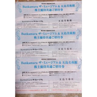 3枚セット Bunkamura ザミュージアム ロマンティックロシア展(美術館/博物館)
