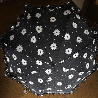 エムズグレイシー(M'S GRACY)のエムズグレイシー 傘(傘)
