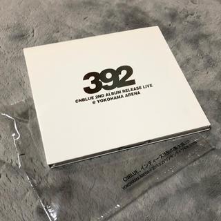 シーエヌブルー(CNBLUE)のCNBLUE 392 廃盤 DVD(ミュージック)