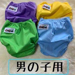 新品 おむつカバー 4枚組 サイズ調整可能 カラフル メッシュ 男の子(ベビーおむつカバー)