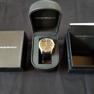 エンポリオアルマーニ(Emporio Armani)のアルマーニ 腕時計 ほぼ未使用 特価 格安 メンズ ARMANI プレゼント(レザーベルト)