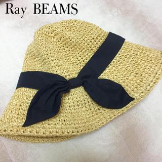 レイビームス(Ray BEAMS)の再値下げ【美品】Ray  BEAMS ハット 麦わら 帽子(麦わら帽子/ストローハット)