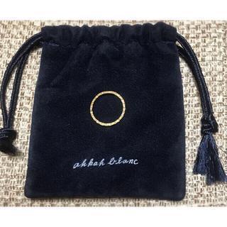 アーカー(AHKAH)の最終値下げ AHKAH アーカーアンハートエタニティリング 1号 ピンキーリング(リング(指輪))