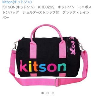 キットソン(KITSON)のkitson 2way バッグ(ショルダーバッグ)