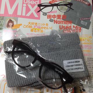 ノミネ(Nomine)の田中里奈 usedMIX Nomine トリプルコラボ 帽子&だてメガネ(ニット帽/ビーニー)