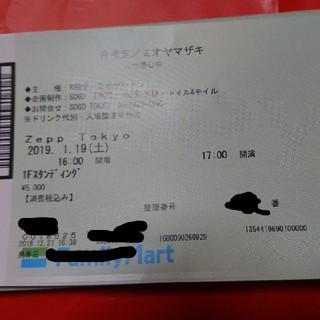 R指定/ミオヤマザキ  お台場心中(V-ROCK/ヴィジュアル系)