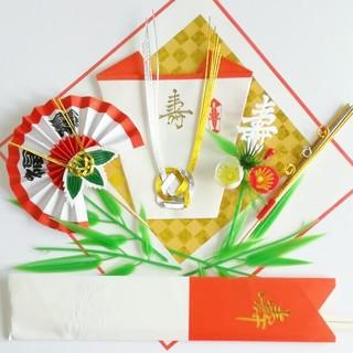 華やかお食い初めお料理飾り松竹梅セット(お食い初め用品)