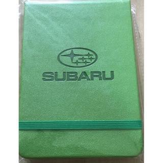 スバル(スバル)のSUBARU オリジナルタテ型ハードカバーノート(緑)(その他)