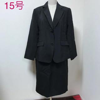 シマムラ(しまむら)のセオリア  しまむら 15号 三点 ストライプ  スーツ (スーツ)
